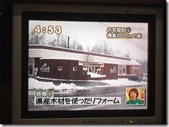 2010_03_18se000