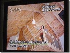 2010_03_18se004