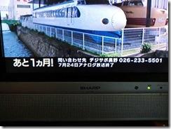 20110624_na001