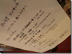20110827_yu001