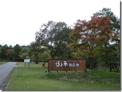 20111006_na002