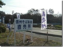 20111117_na001