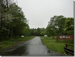 20120612_na002