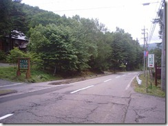 20120714_na001
