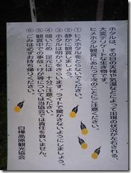 20120714_na002