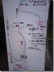 20120714_na004