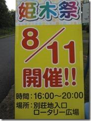 20120810_mi000
