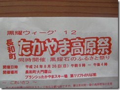 20120824_mi001