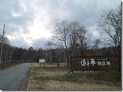 20121113_mi000
