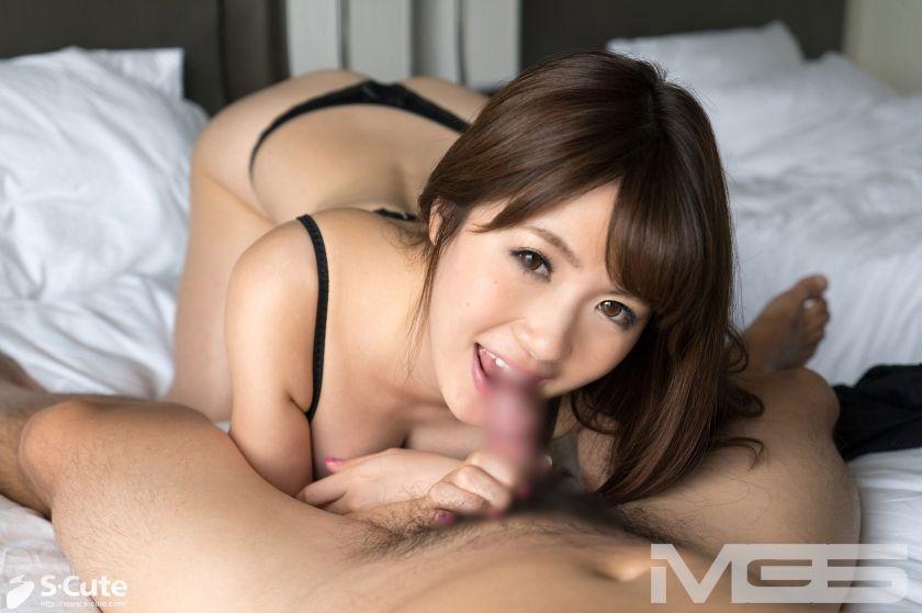 yui 12