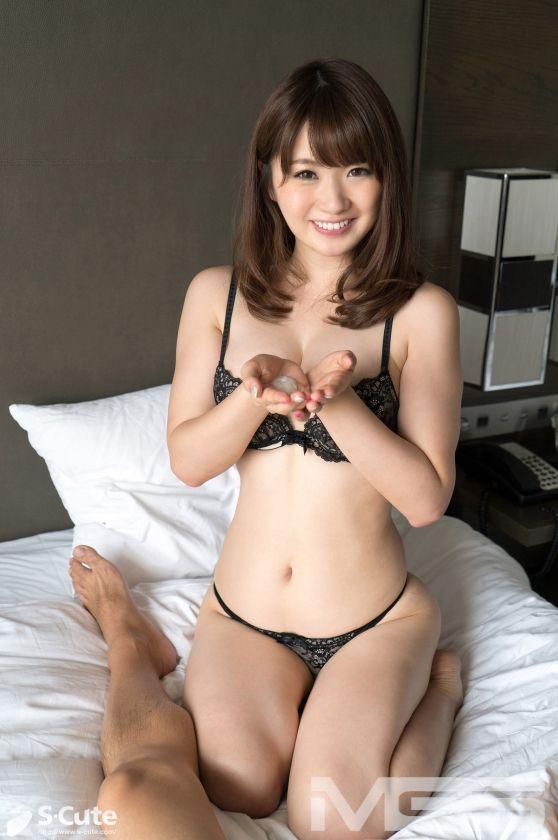 yui 15