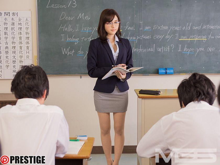 部活の先生は、僕達の性処理ペット。 017 上原瑞穂 【MGSだけの特典映像付】 +20分 03