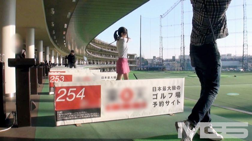 杏樹 20歳 治験のモニター 02