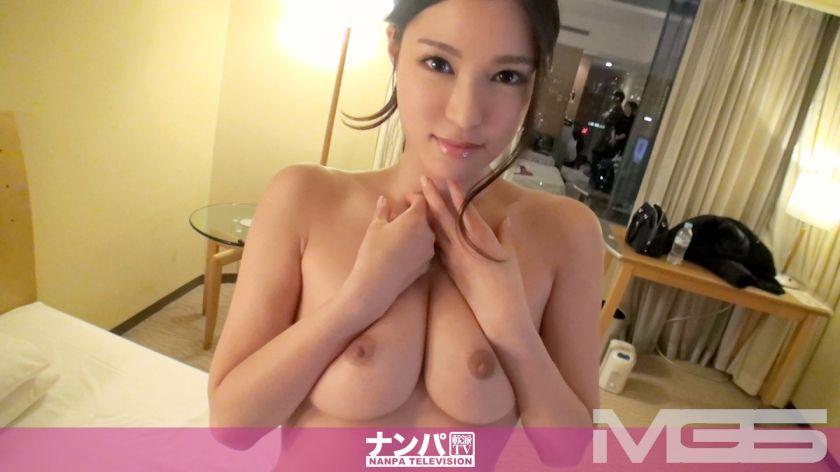 杏樹 20歳 治験のモニター 09