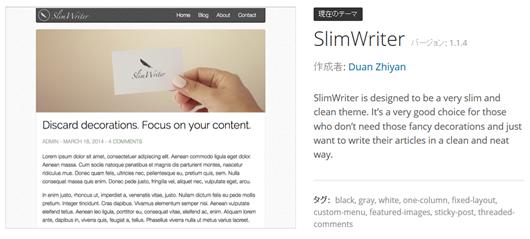slimwriter