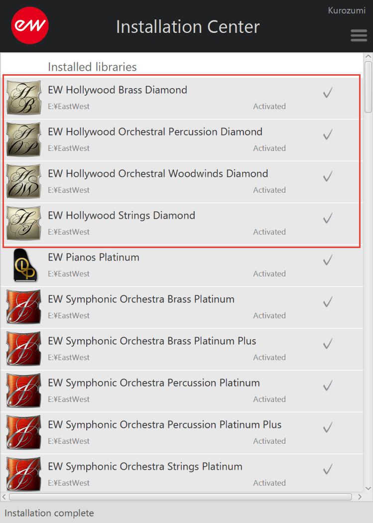 EastWest Hollywood Orchestra Diamond - Activated