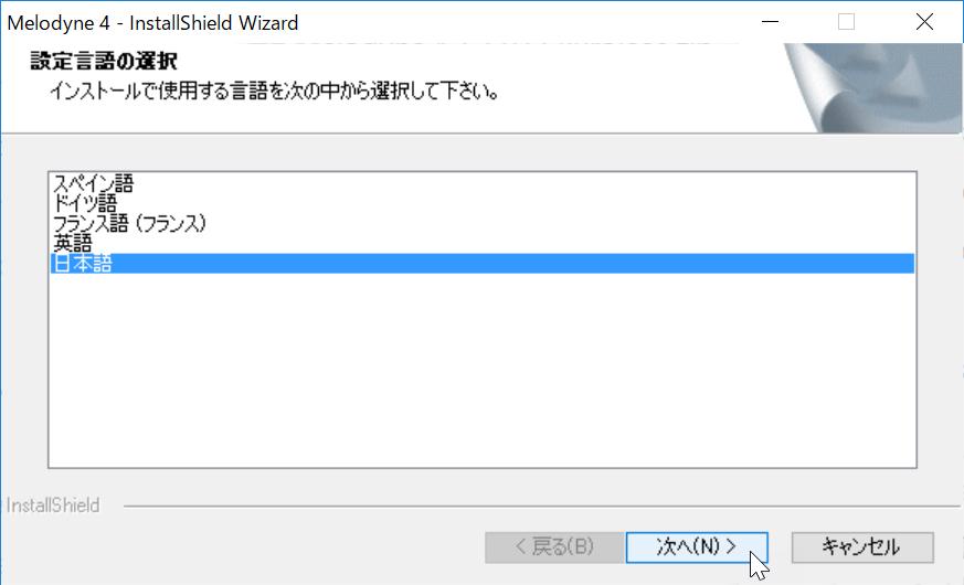 Melodyne editor 4.1.1.011 Update