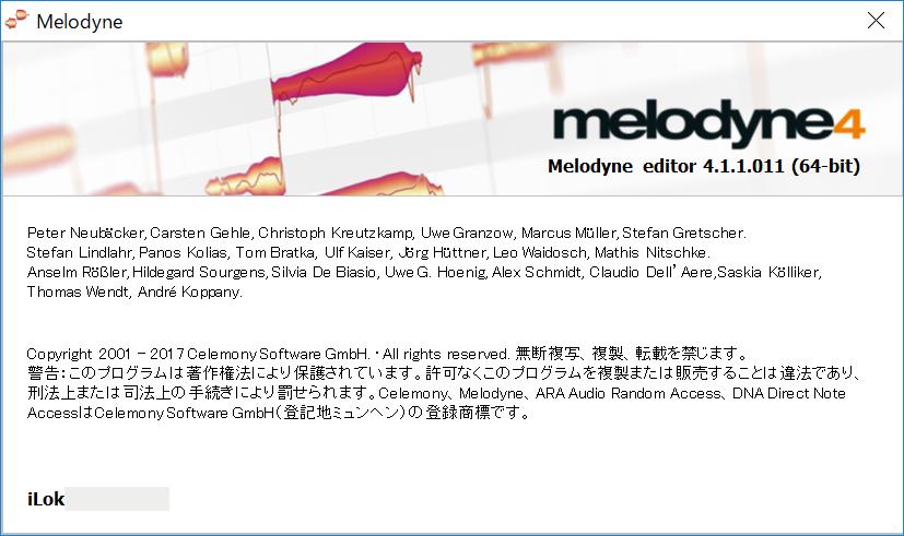 Melodyne editor 4.1.1.011
