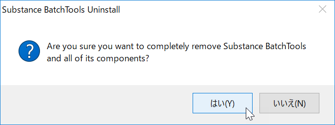 Uninstall old Substance