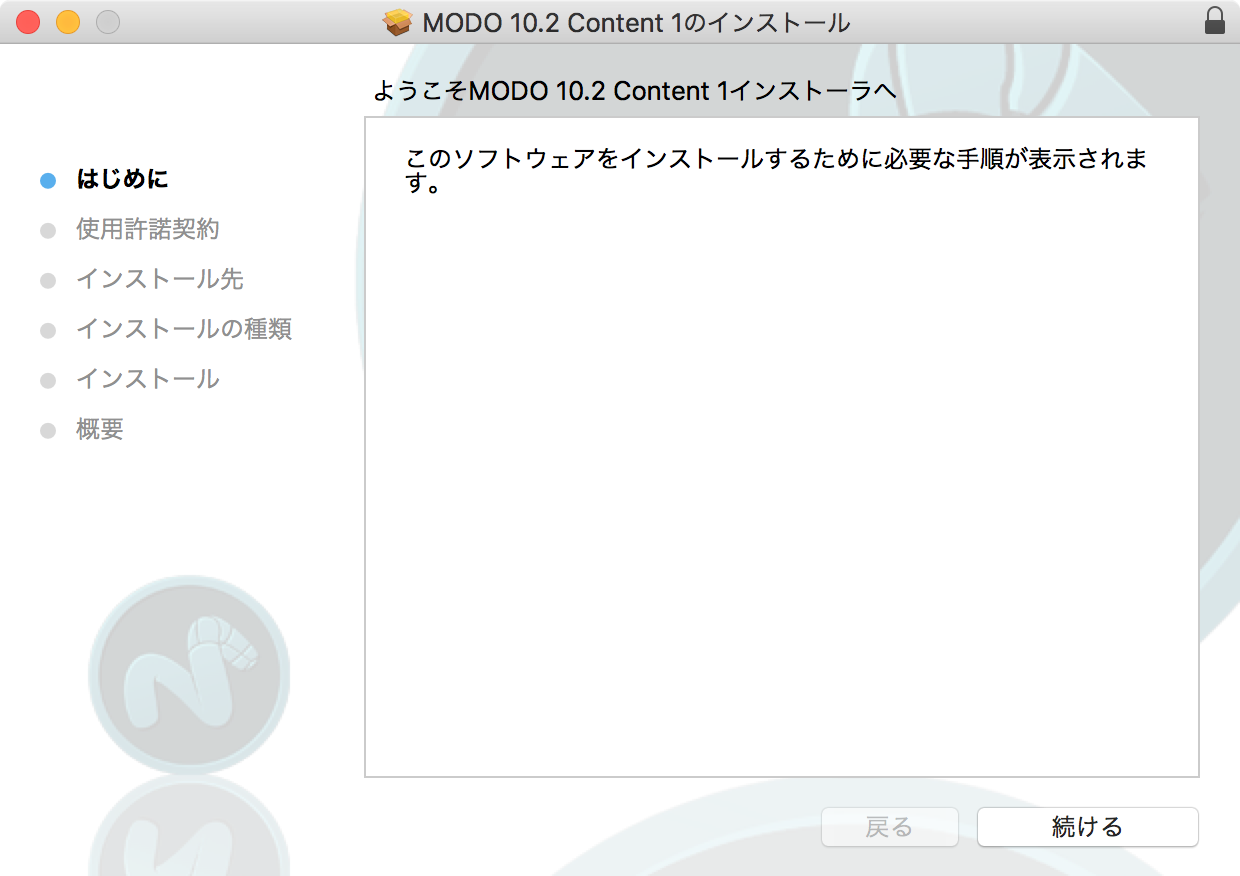 Contents Install