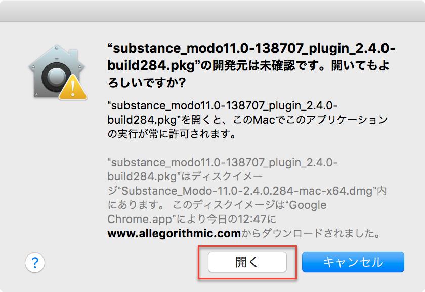 Substance plugin for modo setup