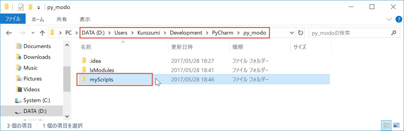 Create myScripts Folder