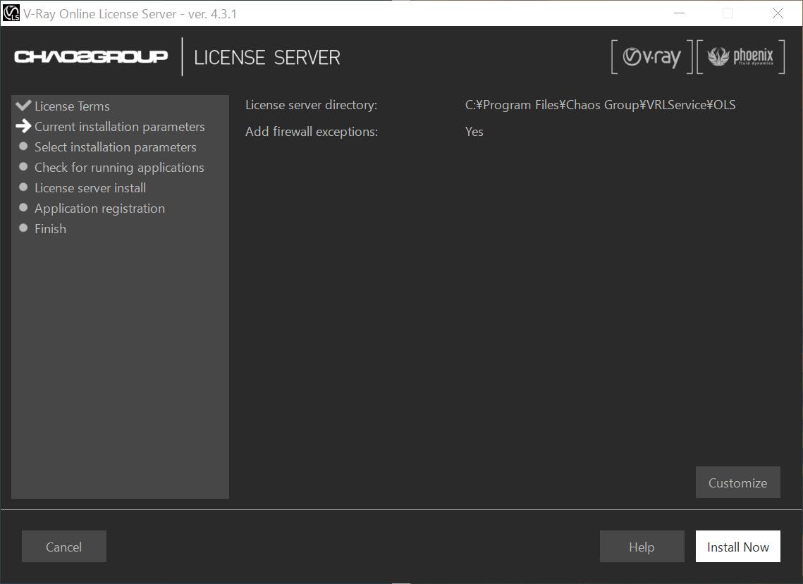 V-Ray License Server 設定