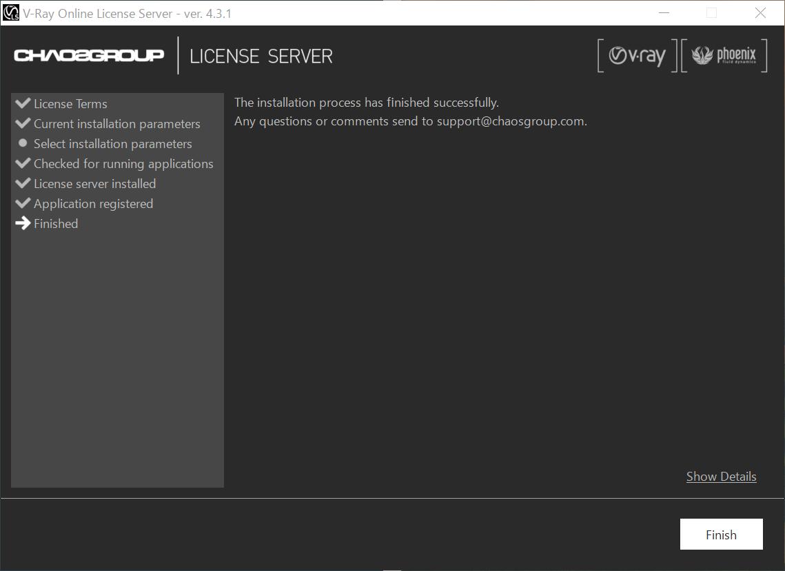 V-Ray License Server インストール完了