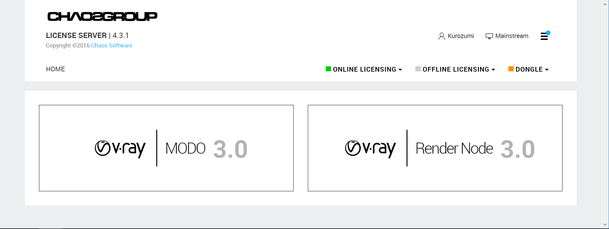 License Server 画面