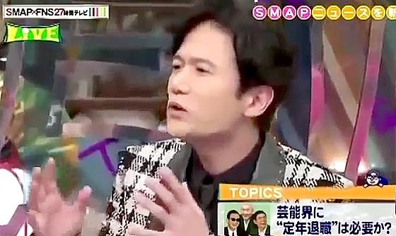 ワイドナショー画像 稲垣吾郎「SMAP6人は光GENJIのメンバー1人にもファンの数で敵わないと言われた」 2014年7月26日