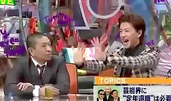ワイドナショー画像 木村拓哉が27時間テレビでSMAPの下積み時代の単独ライブの様子を語る 2014年7月26日