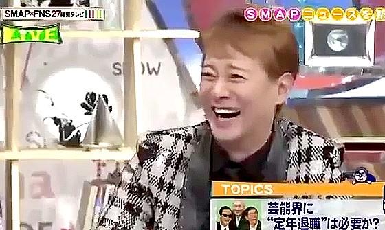 ワイドナショー画像 中居正広「SMAPがダメだった下積み時代には夢モリで森脇健児から笑いの基礎を学んだ」 2014年7月26日