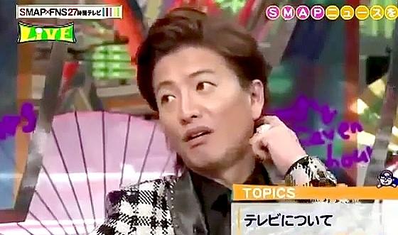 ワイドナショー画像 木村拓哉「ダメから始まったSMAPは夢がMORIMORIでバラエティへの転換をした」 2014年7月26日