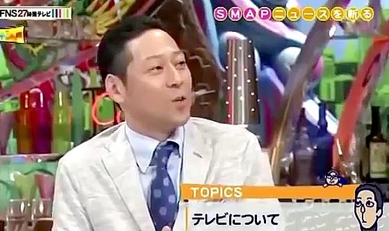 ワイドナショー画像 東野幸治が芸人の「美味しい」という感覚を木村拓哉と話し合う 2014年7月26日