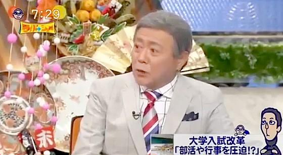 ワイドナショー画像 小倉智昭「足が速いから名門高校に入れた。受験勉強はしたことない」 2015年1月1日