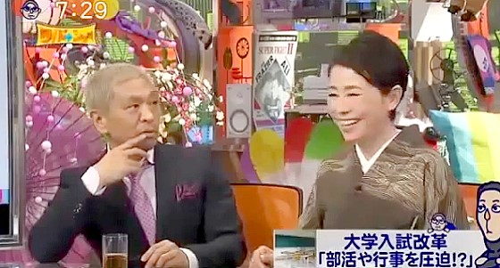ワイドナショー画像 ガリ勉を否定する安藤優子に松本人志が「九九の8の段なんか全然言えるでしょ」 2015年1月1日
