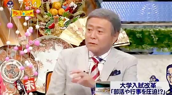 ワイドナショー画像 小倉智昭「大学入試の複数回入試によって3年生は卒業直前まで部活を続けられる可能性がある」 2015年1月1日