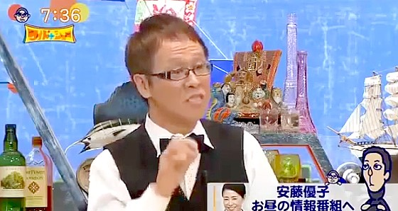 ワイドナショー画像 井上公造「宮根誠司が自由にしゃべる安藤優子は怖いと言っていた」 2015年1月1日