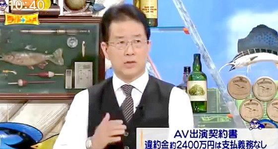 ワイドナショー画像 犬塚浩弁護士「成年になった後のAV出演契約が破棄されたのは非常に珍しいケース」 2015年10月4日