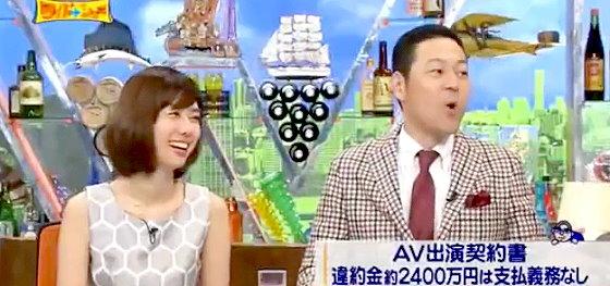 ワイドナショー画像 「AVは嫌々やってるぐらいの方がいい」と言う松本人志に山崎夕貴アナウンサーが「あきれます」 2015年10月4日