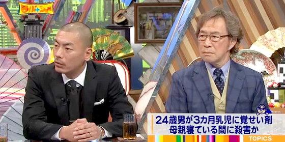 ワイドナショー画像 RIP SLYME SU 武田鉄矢 生後3ヶ月の子どもに覚せい剤を飲ませ殺害というニュースに驚きの表情 2015年12月13日