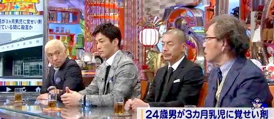 ワイドナショー画像 松本人志 長嶋一茂 RIP SLYME SU 武田鉄矢「市中引き回しにしたいほどの憤り」 2015年12月13日