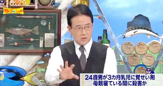 ワイドナショー画像 犬塚浩弁護士「覚せい剤の販売ルートそのものを細かく警察は取り締まっていない」 2015年12月13日