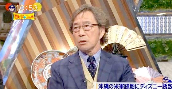 ワイドナショー画像 武田鉄矢「沖縄県知事と首相はお互いに正義があるから困ったもんですよ」 2015年12月13日