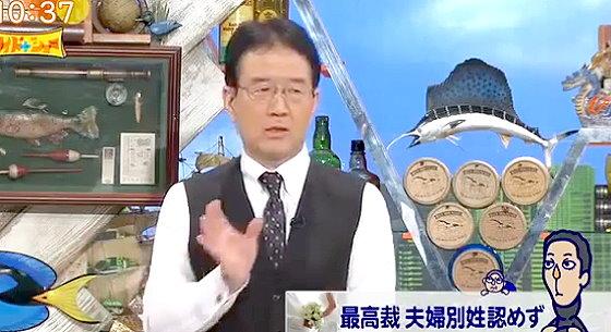 ワイドナショー画像 犬塚浩弁護士が最高裁の夫婦同姓合憲判断について解説 2015年12月20日