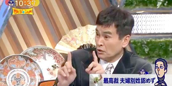 ワイドナショー画像 石原良純は夫婦同姓に賛成「日本の風土に合ってるから同姓は残ってきた。別姓になる必要なない」 2015年12月20日