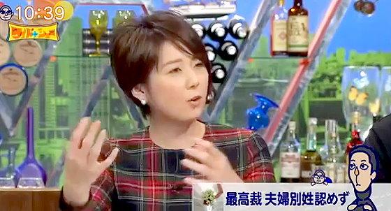 ワイドナショー画像 秋元優里アナウンサー「夫婦別姓の方が仕事の面では有利。せっかく覚えてもらった名前を変えなくてもいい」 2015年12月20日