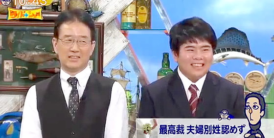 ワイドナショー画像 犬塚浩弁護士 ワイドナ現役高校生・まえだまえだ兄(前田航基)「子どもが生まれた時にどちらの姓を名乗るかという権利はないのが納得できない」 2015年12月20日