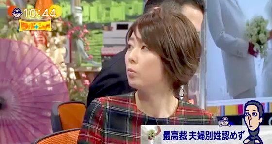 ワイドナショー画像 秋元優里アナウンサー「夫婦別姓と夫婦同姓を選択することによるデメリットを質問」 2015年12月20日