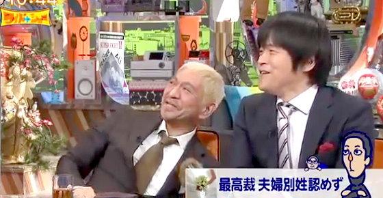 ワイドナショー画像 松本人志がモゴモゴと小声で意見を言い続けるのをずっと無視していたバカリズム 2015年12月20日